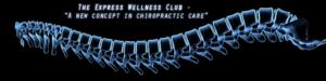 """alt=""""Express Chiropractic Keller Wellness Club"""""""
